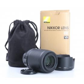 Nikon AF-S 4,0-5,6/55-200 G ED VR DX (232265)