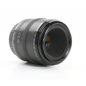 Canon EF 2,5/50 Makro (232648)