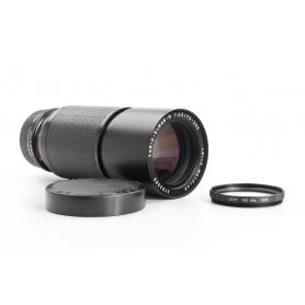 Leica Vario-Elmar-R 4,5/75-200 (232867)