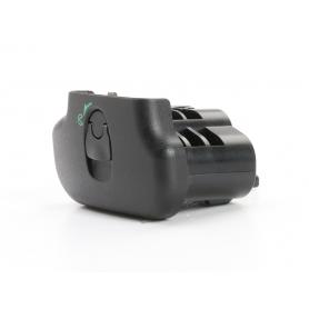 Nikon Batteriefachabdeckung BL-3 (234305)