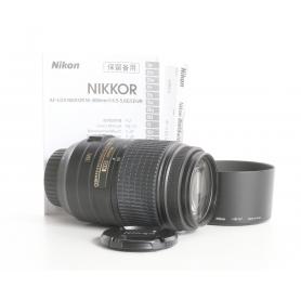 Nikon AF-S 4,5-5,6/55-300 G ED VR (236448)