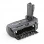 Canon Batterie-Pack BG-E6 EOS 5D Mark II (239105)