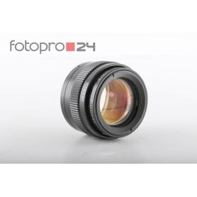 OEM I-100y 4/110 Enlarging Lens 6x9 Objektiv (215889)