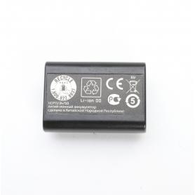 Leica Akku M8 Battery (220846)