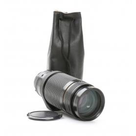 Nikon AF 4,5-5,6/75-300 (221225)