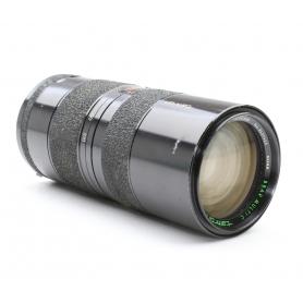 Tamron 4,5/85-210 BBAR CF Multi C. Macro Adaptall (221890)