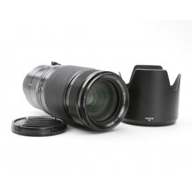 Fujifilm Fujinon Super EBC XF 2,8/50-140 R LM OIS WR (222303)
