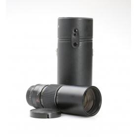Leica Telyt-R 4,0/250 E-67 (222626)
