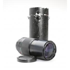 Minolta MD Tele Rokkor 4,0/200 (222800)