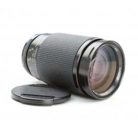 Tamron SP 3,5-4,2/35-210 BBAR MC Adaptall (223709)