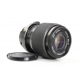 Tokina SZ-X 4,5-5,6/80-200 für Minolta MC / MD (224722)