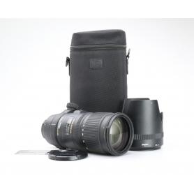 Sigma EX 2,8/70-200 APO DG OS NI/AF D (224890)