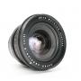 Leica Super-Angulon-R 4,0/21 (226260)
