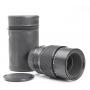Leica APO-Macro-Elmarit-R 2,8/100 ROM (217900)
